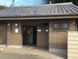 三重県鳥羽の国崎港トイレ