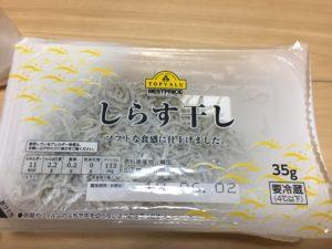 稚アユ(小鮎)用自作コマセ